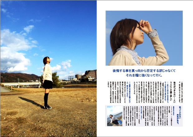 works: 雑誌記事2P